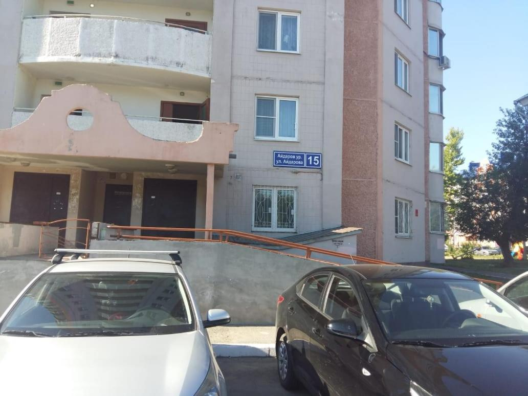 Апарт-отель  2х комнатная комфортная квартира  - отзывы Booking