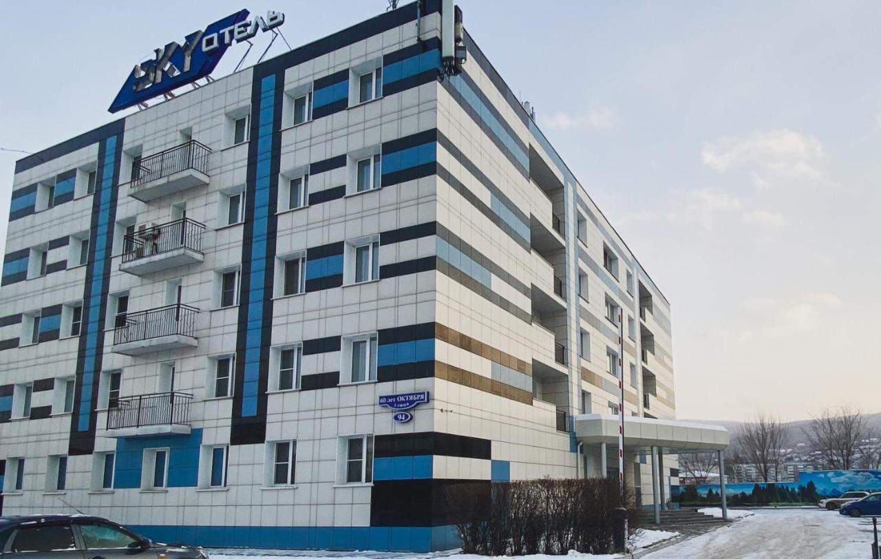 Отель  Sky Отель Красноярск  - отзывы Booking