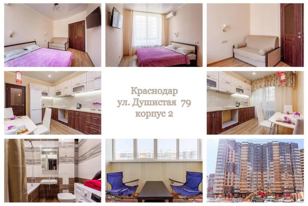 Апартаменты/квартира  Уютный уголок в ЖК Дуэт  - отзывы Booking