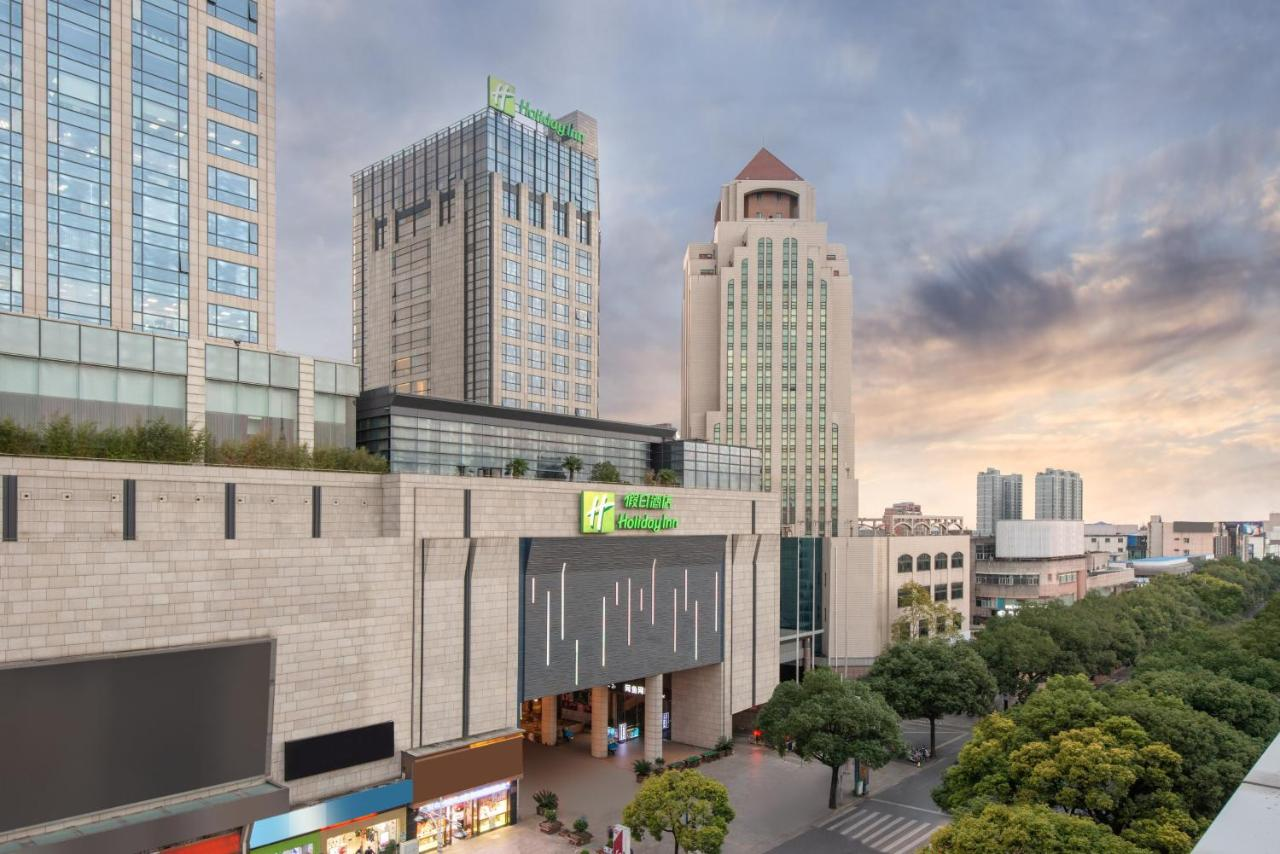 Отель Holiday Inn Shanghai Songjiang