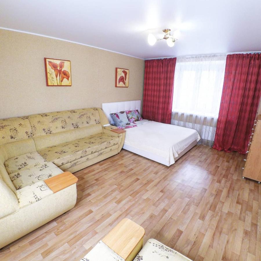 Апартаменты/квартира  Uiutnye apartamenty v Kazani  - отзывы Booking