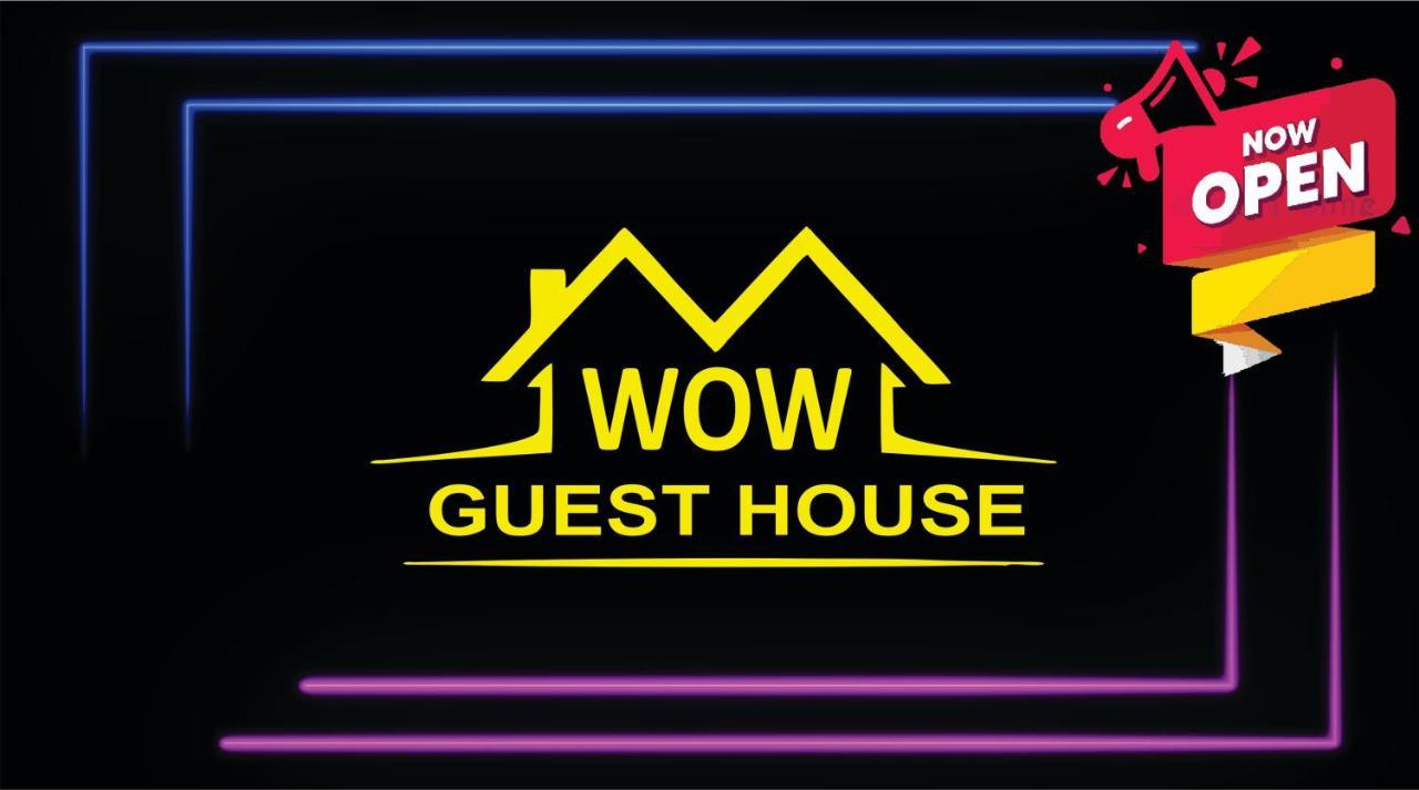 Отель  WOW GUEST HOUSE