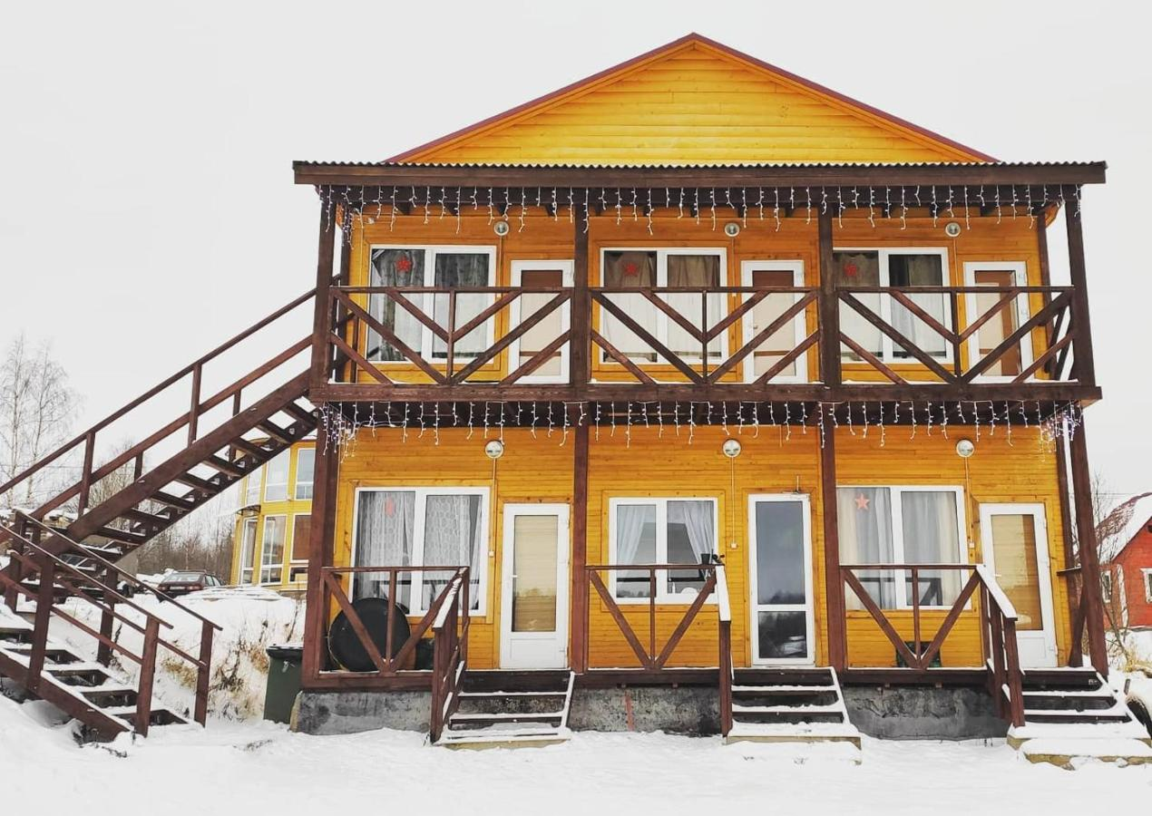 Гостевой дом  Villa Natella  - отзывы Booking