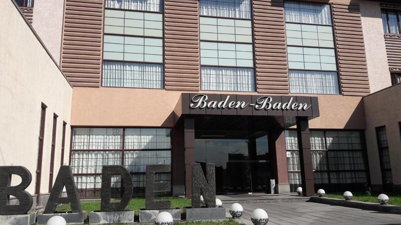 Отель  Отель  Baden-Baden Hotel