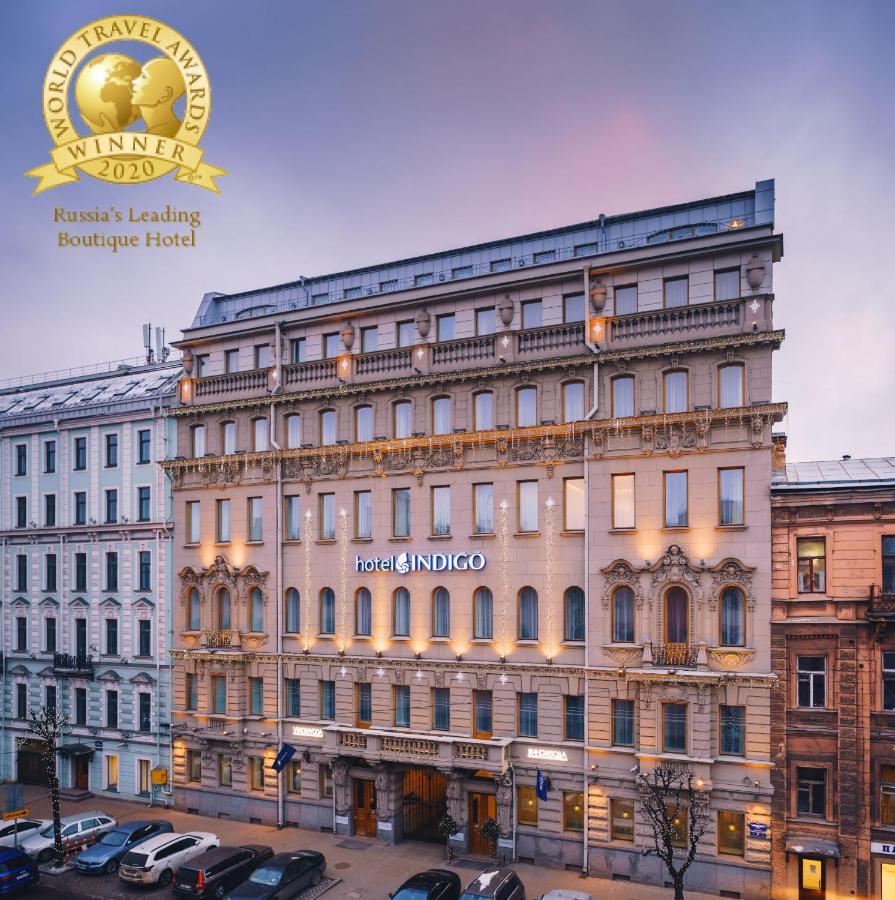 Отель Hotel Indigo St.Petersburg- Tchaikovskogo, an IHG Hotel - отзывы Booking