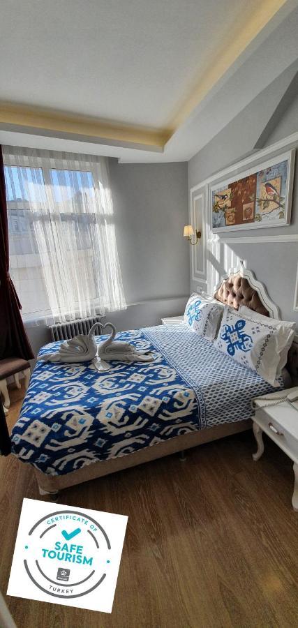 Отель  Şehir Hotel Old City  - отзывы Booking