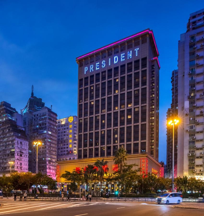 Отель  Hotel Presidente Macau