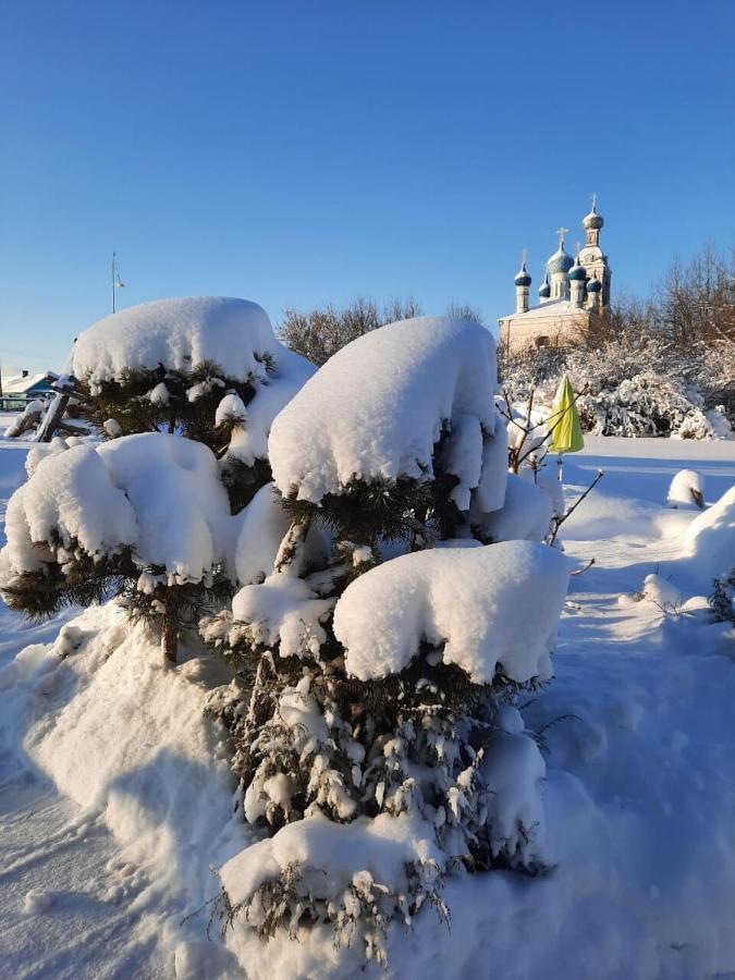Дом для отпуска  Vacation Home in Sknyatinovo  - отзывы Booking