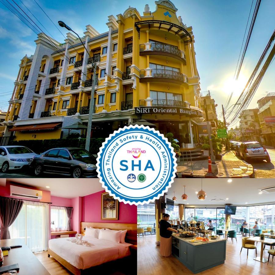 Отель  Siri Oriental Bangkok Hotel