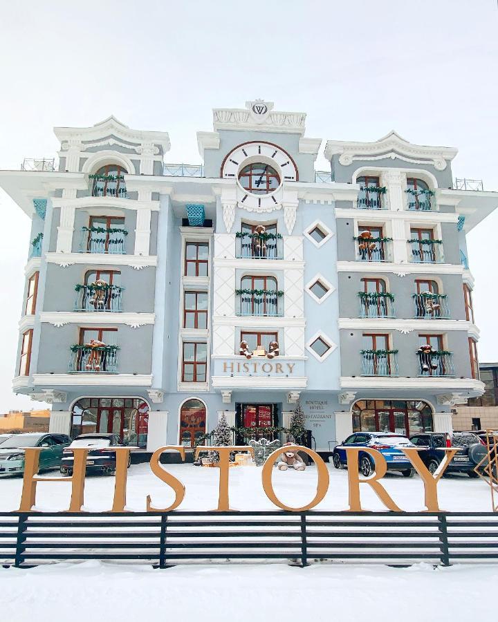 Отель  Отель  HISTORY Boutique Hotel & SPA