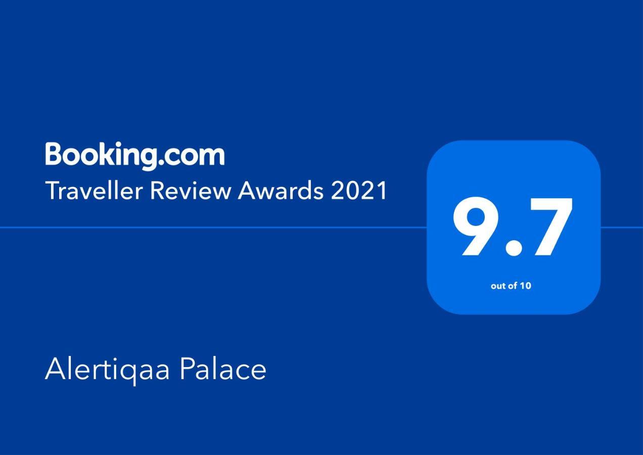 Отель  Alertiqaa Palace  - отзывы Booking