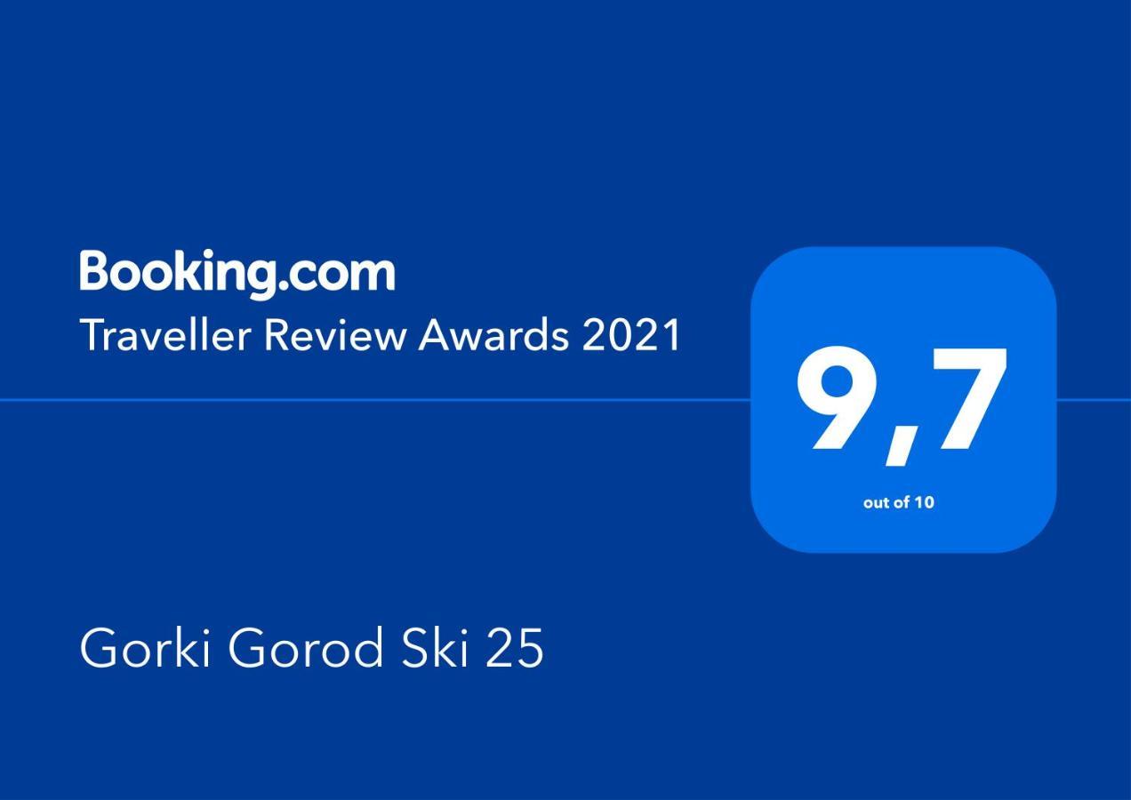 Апартаменты/квартира  Gorki Gorod Ski 25