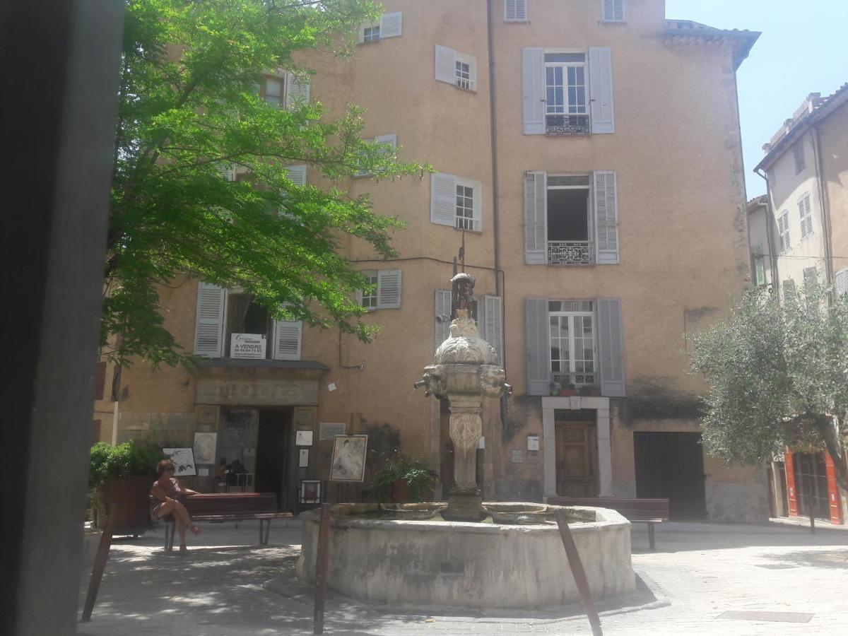 Апартаменты/квартира  La Maison Des Artistes