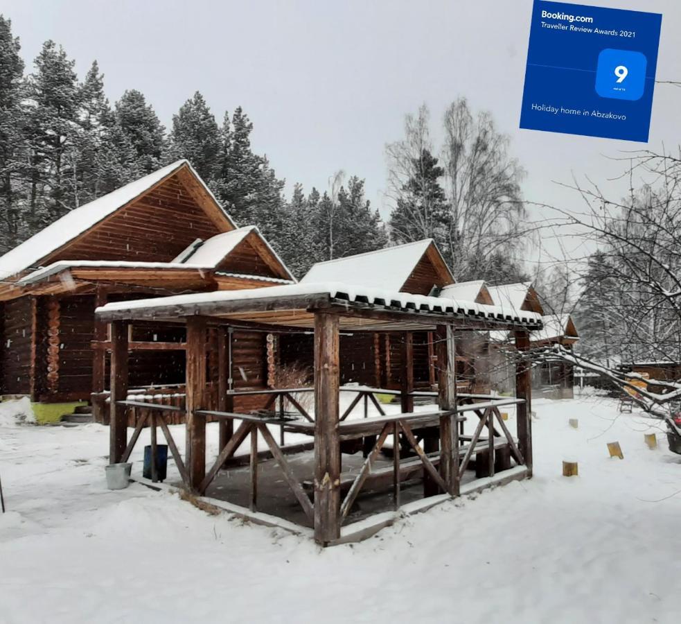Шале Holiday Home In Abzakovo