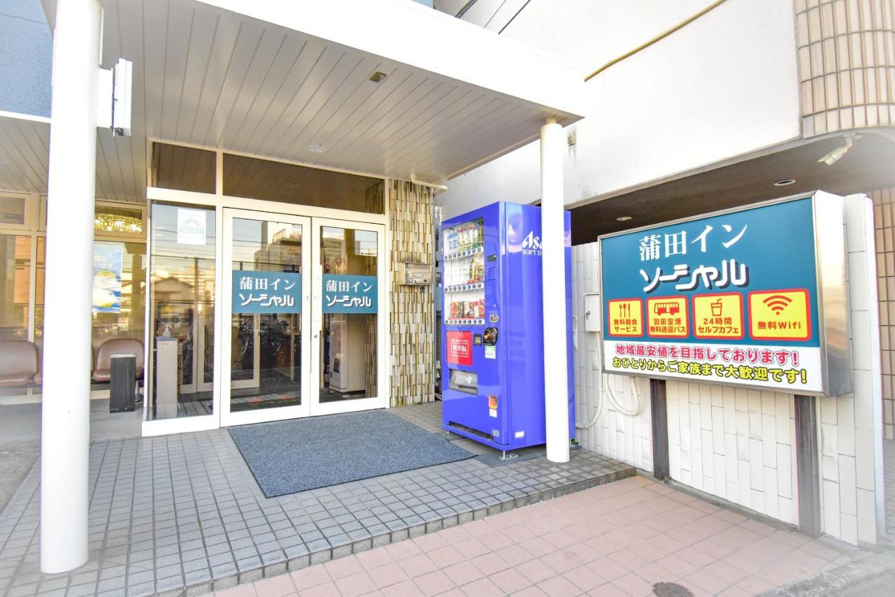 Отель  蒲田イン ソーシャル  - отзывы Booking