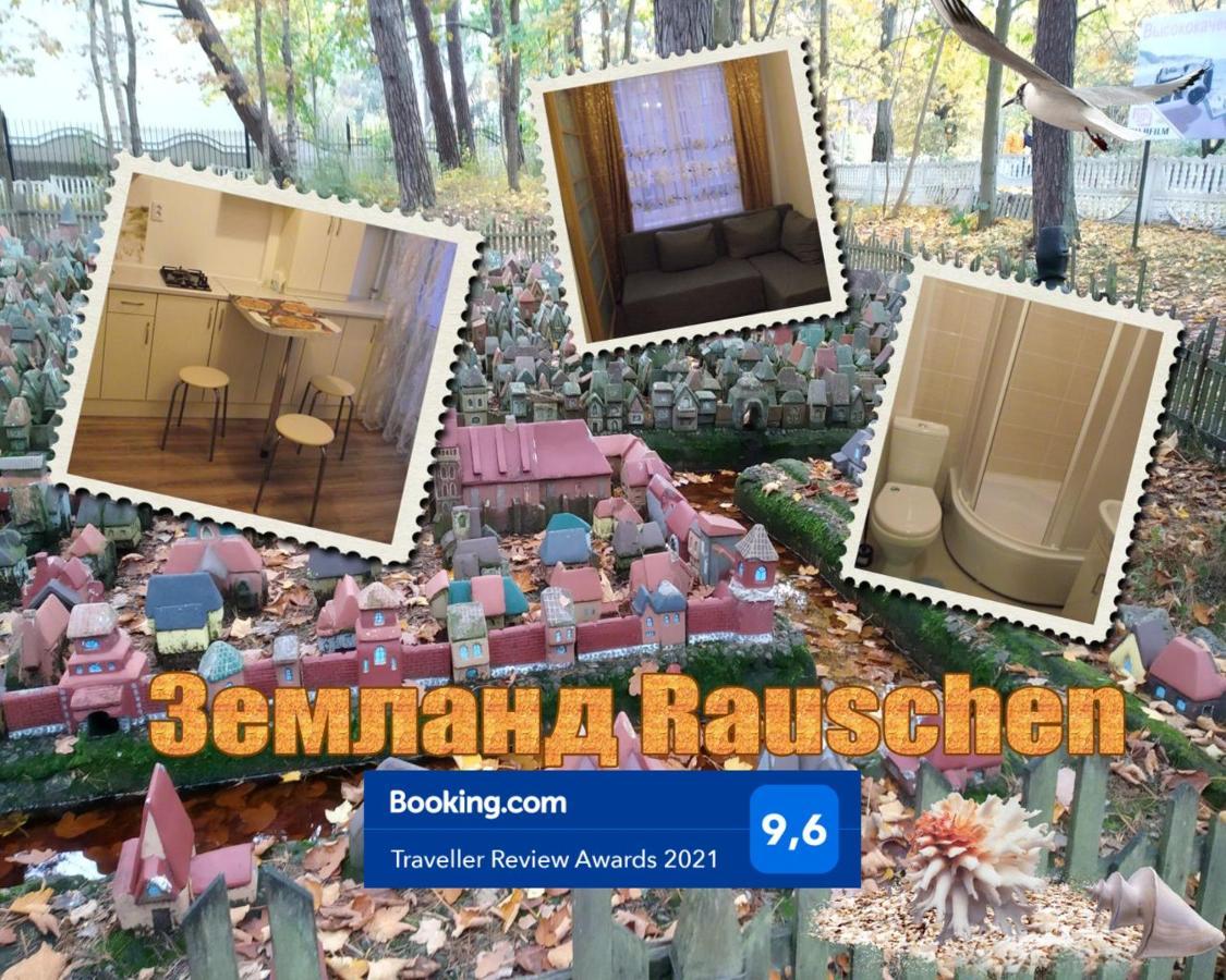 Апартаменты/квартира  Земланд Rauschen