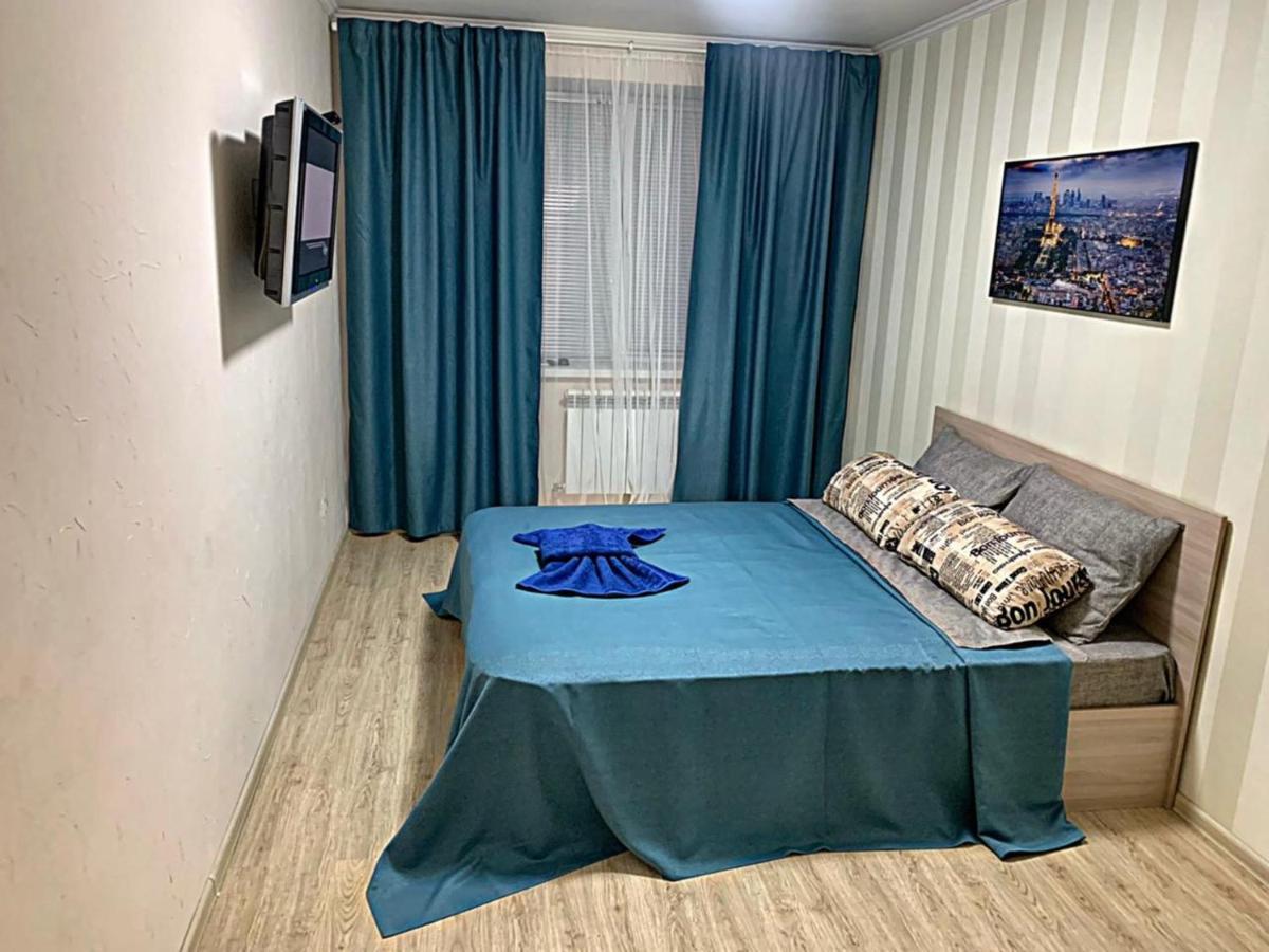 Апартаменты/квартира  Бизнес апартаменты на Финютина 14  - отзывы Booking