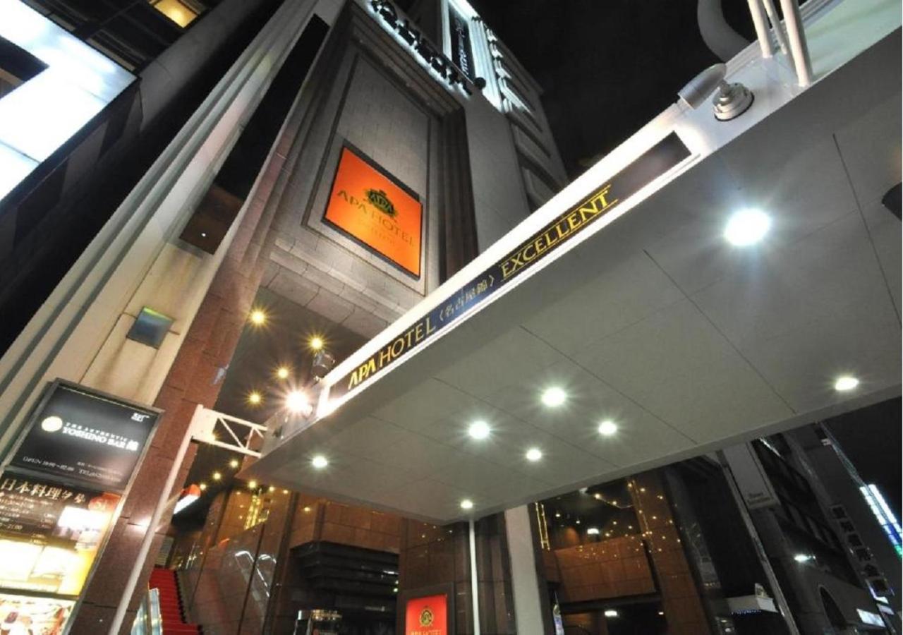 Отель  APA Hotel Nagoya Nishiki Excellent