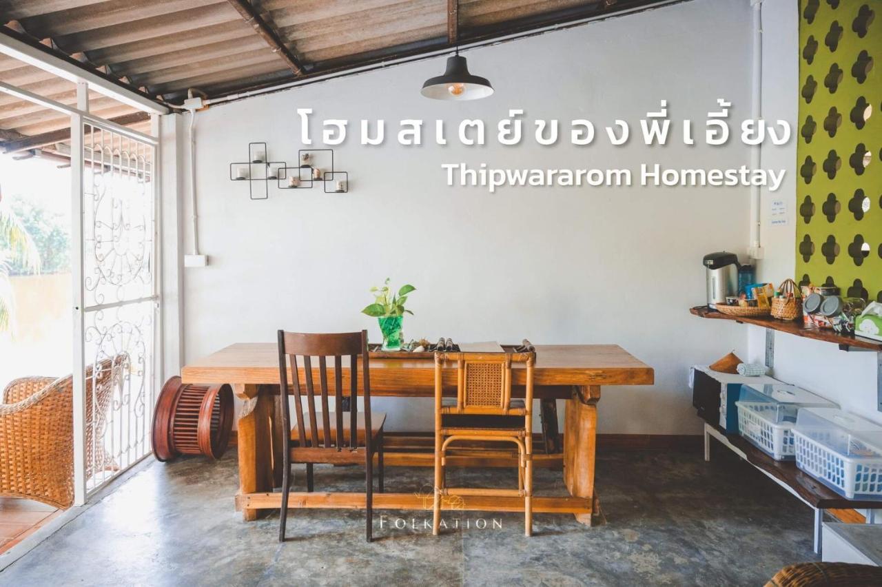 Фото  Проживание в семье  Thipwararom Homestay