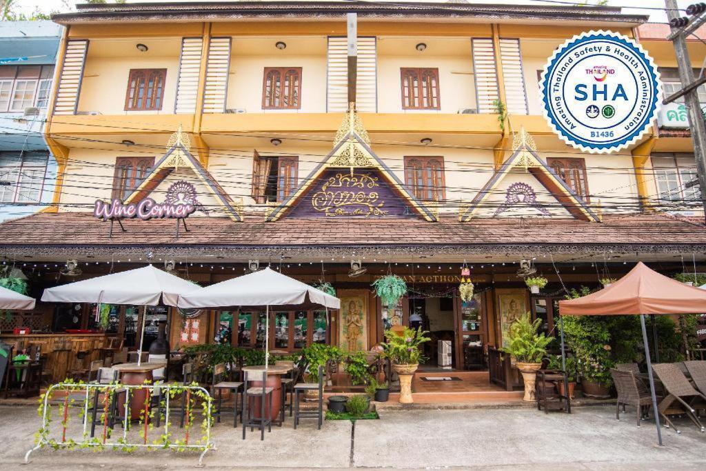 Отель  Ban Ao Thong  - отзывы Booking