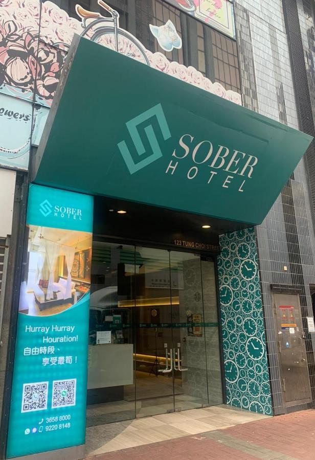 Отель  Sober Hotel (Formerly M1 Hotel Mongkok)  - отзывы Booking