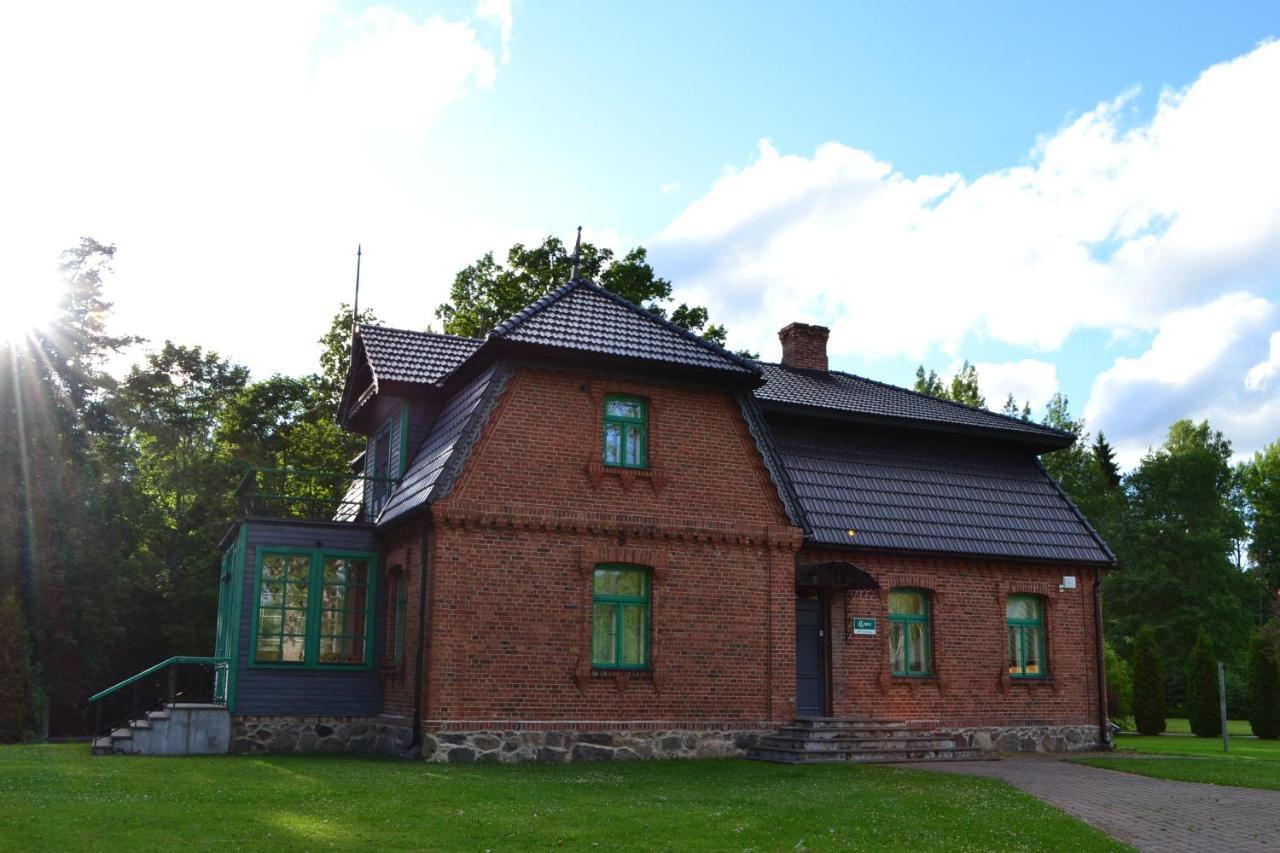 Дом для отпуска  RMK Lodja Jahimaja