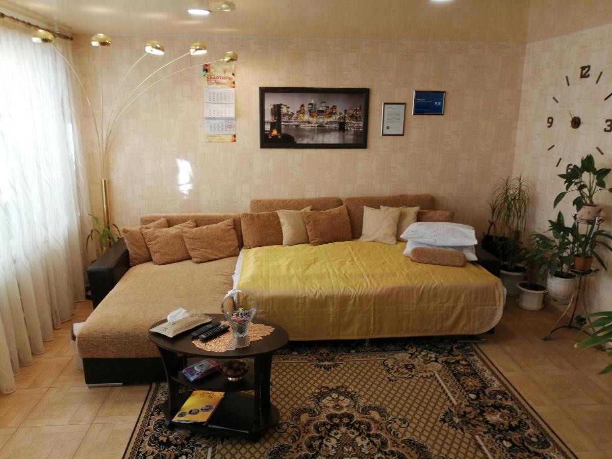 Апартаменты/квартира  Apartment In Zhodino