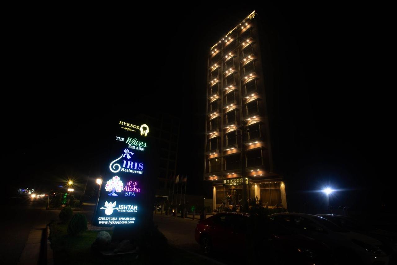 Отель  Отель  Hyksos Hotel