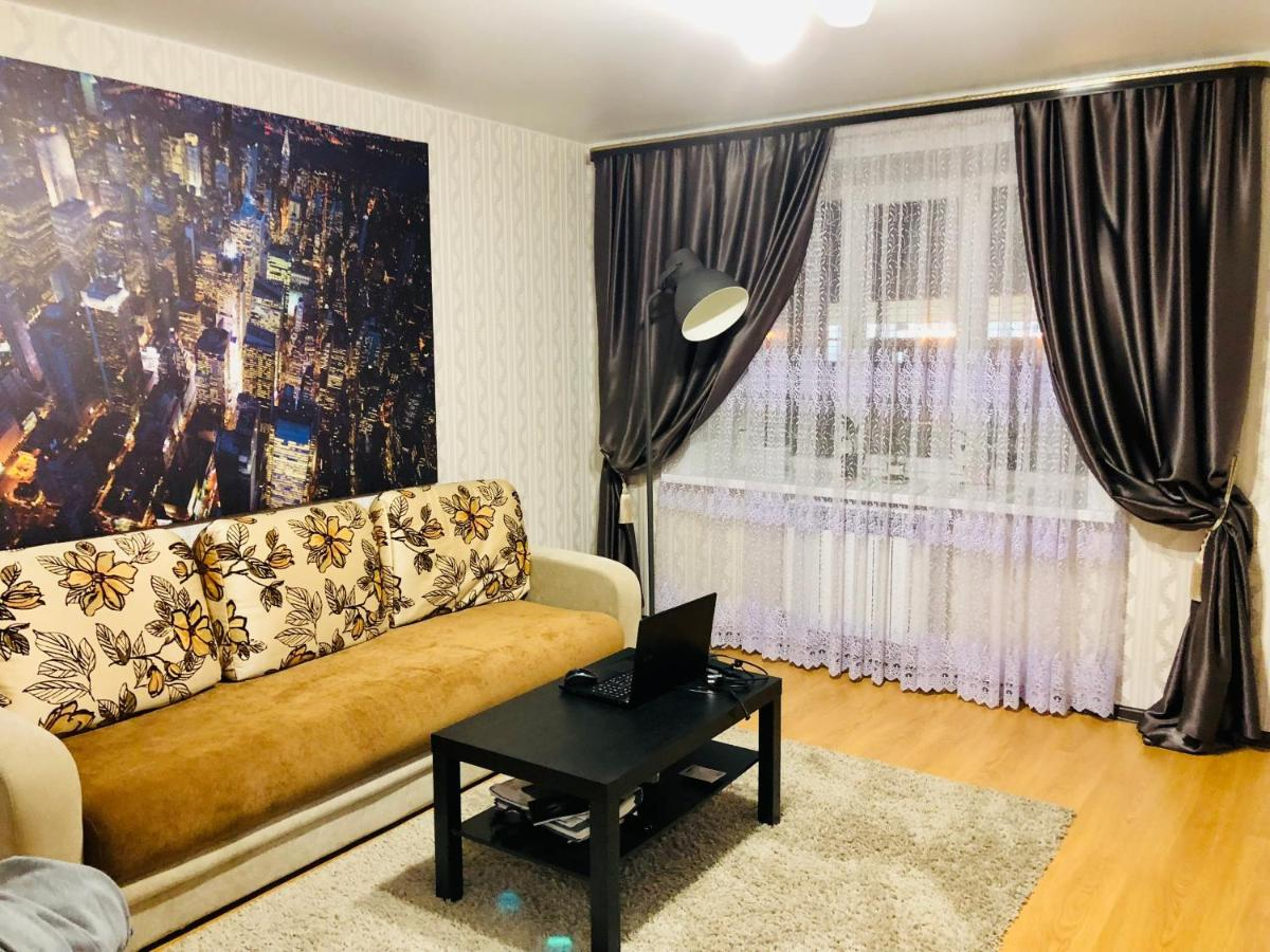 Апартаменты/квартира Квартал инженера Шухова 13 - отзывы Booking