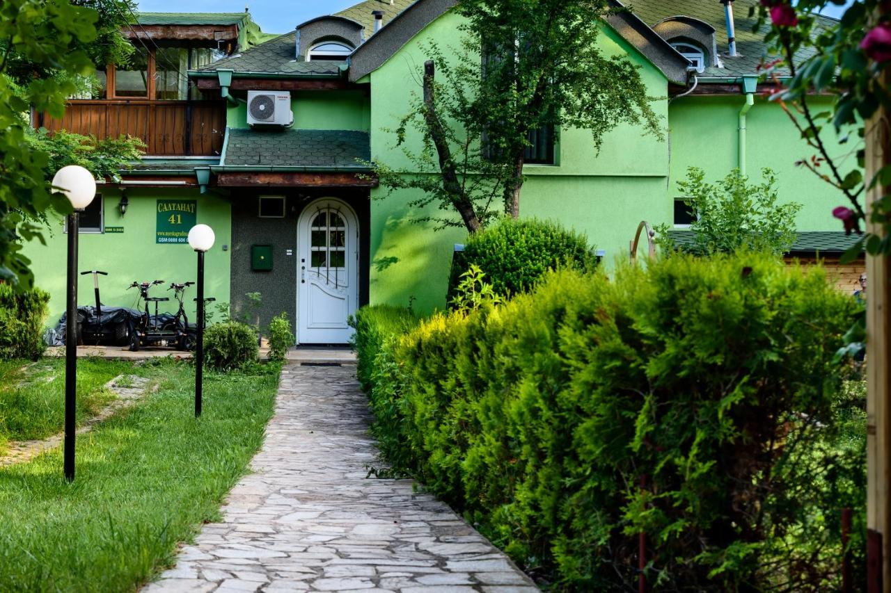 Гостевой дом  Vila Saltanat 41  - отзывы Booking