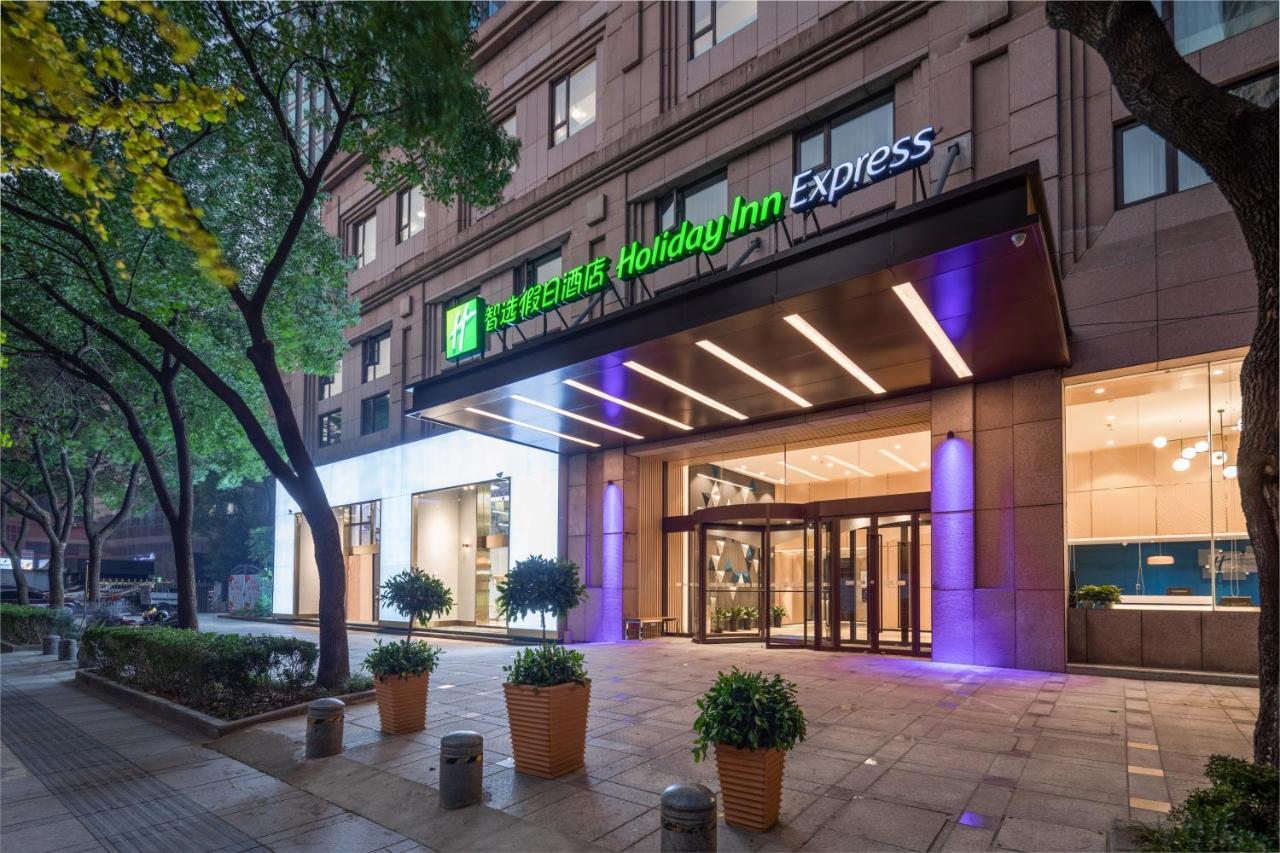 Отель Holiday Inn Express Ningbo City Center, an IHG Hotel - отзывы Booking