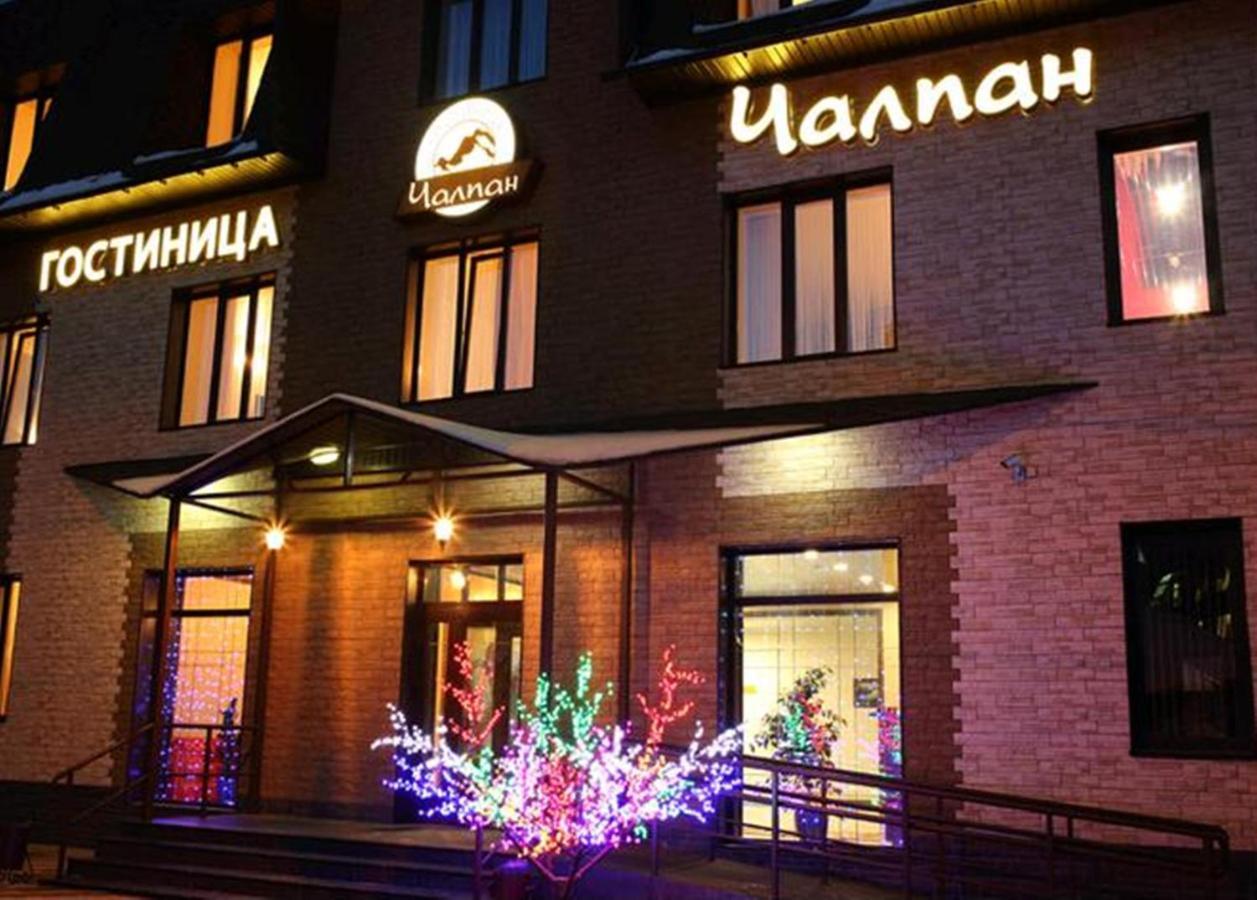 Отель  Гостиница Чалпан