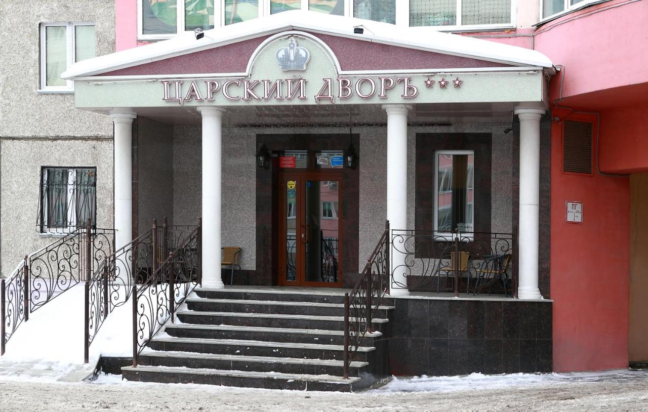 Отель  Отель  Легендарный Отель Царский Двор