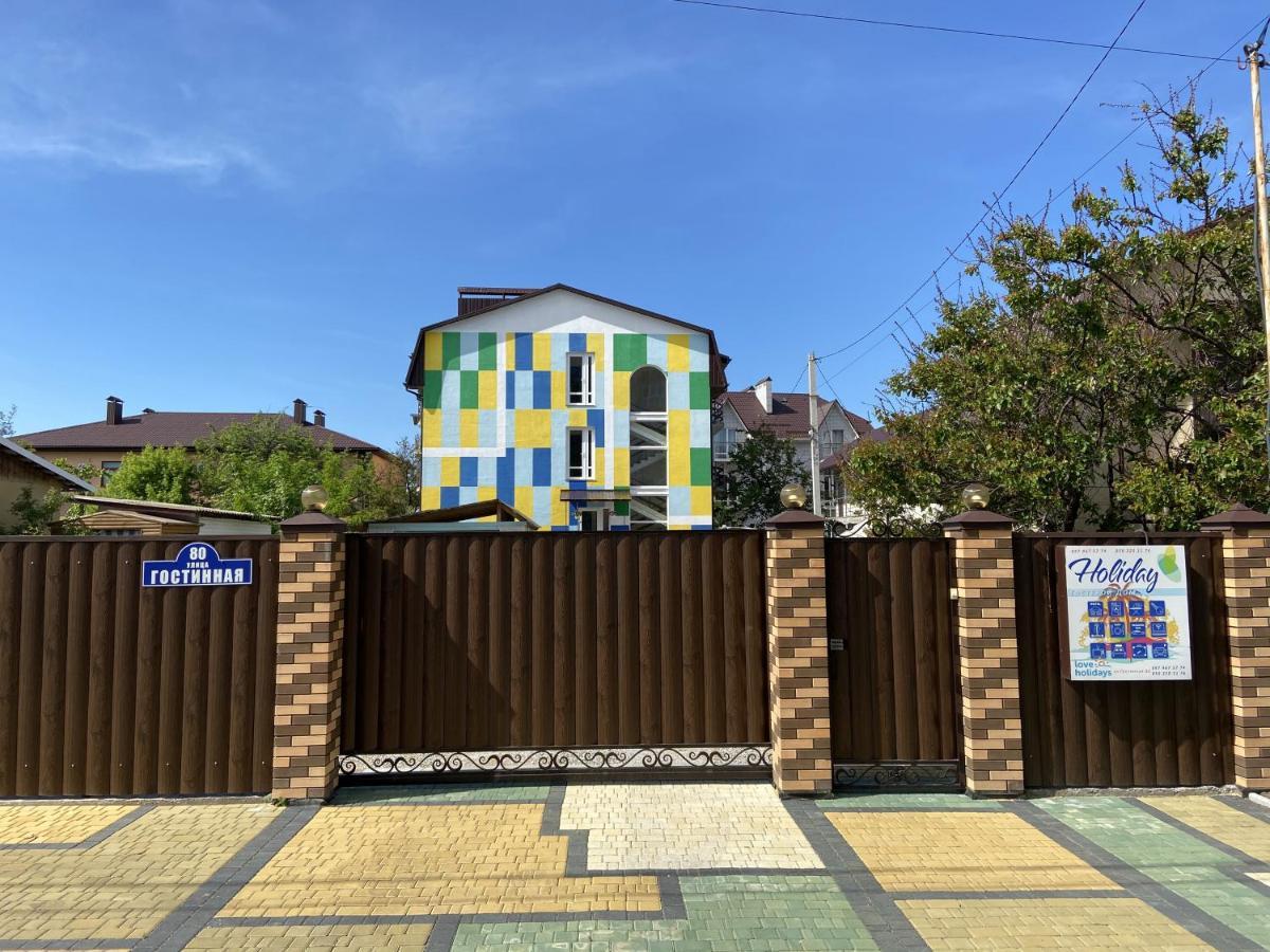 Гостевой дом  Гостевой дом  Element