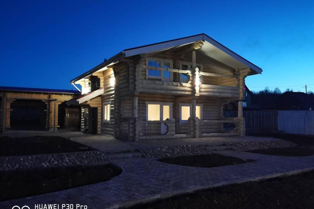 Дом для отпуска Гостевой дом Кендярви - отзывы Booking