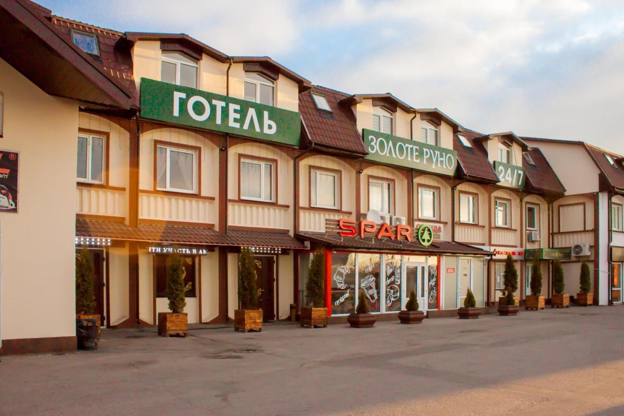 Отель  SPA Hotel Zolote Runo, Boryspil