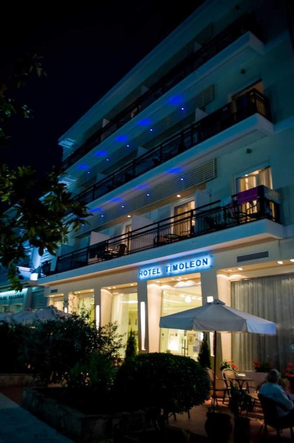Отель  Hotel Timoleon  - отзывы Booking