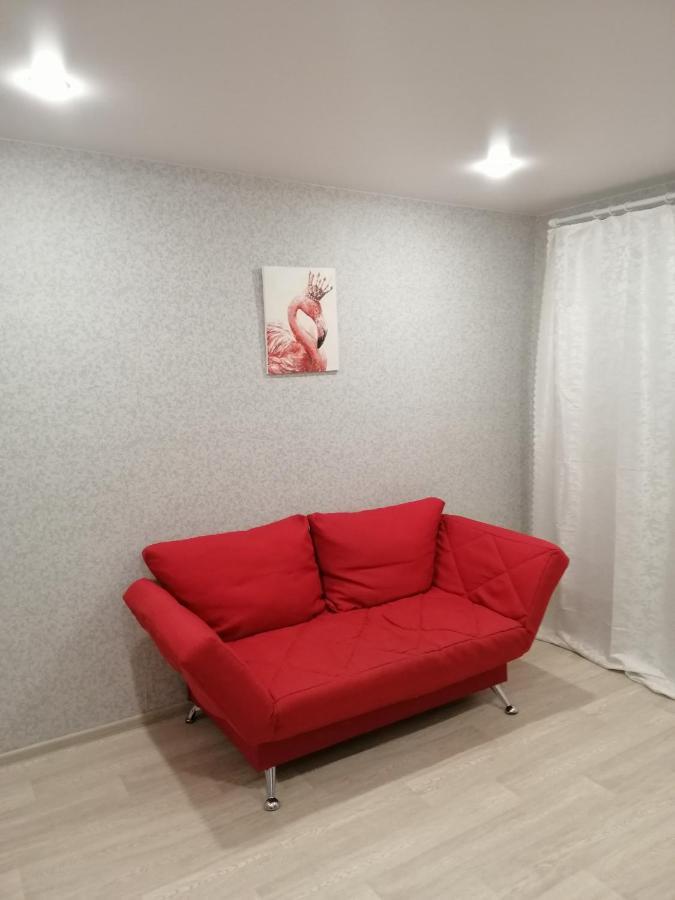 Апартаменты/квартира Чкалова, 70 Квартира в Ярославле - отзывы Booking