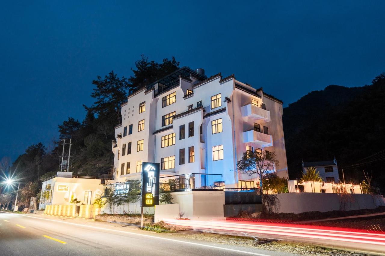 Отель  Rucun Shanju Boutique Hotel  - отзывы Booking