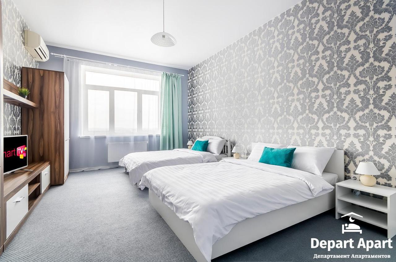 Апартаменты/квартира Depart ApartHotel King Size - отзывы Booking