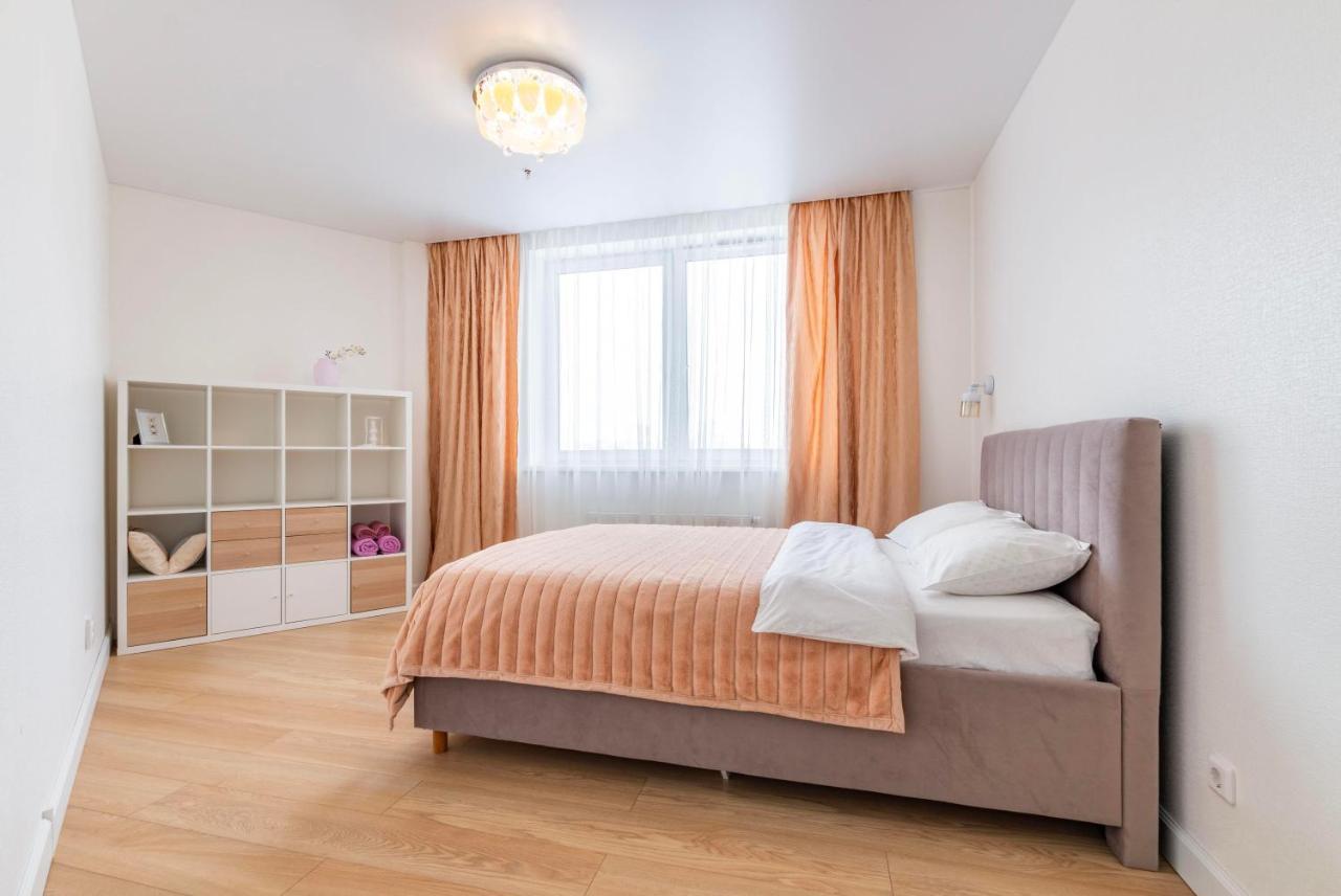 Апартаменты/квартира Arbatsky - отзывы Booking