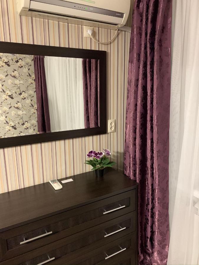 Апартаменты/квартира  Violet Apartment  - отзывы Booking