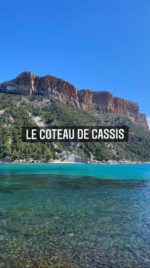 Апартаменты/квартира  Le Coteau de Cassis  - отзывы Booking