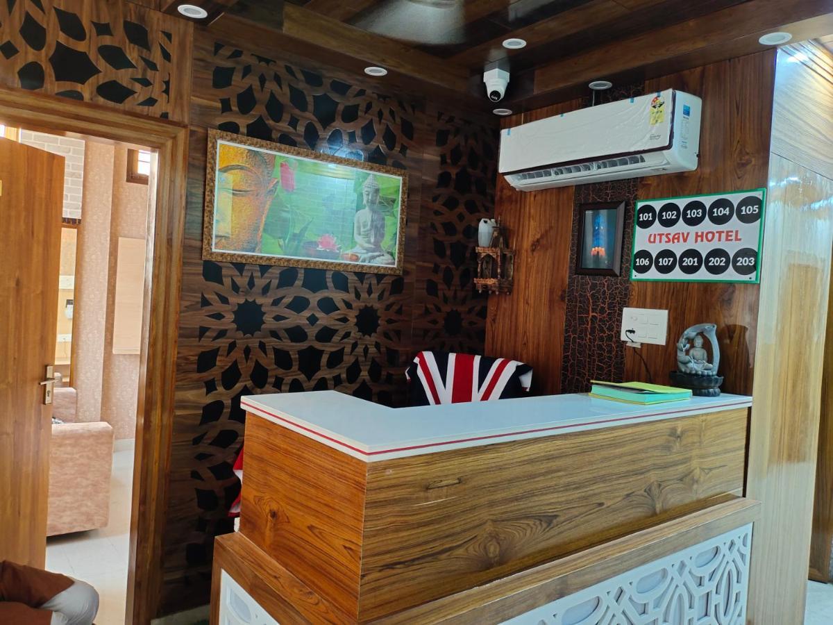 Отель Отель Utsav Hotel Jollygrant