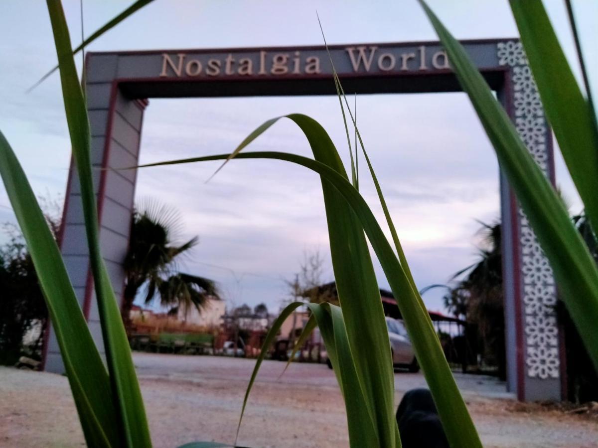 Отель  Nostalgia World Pension