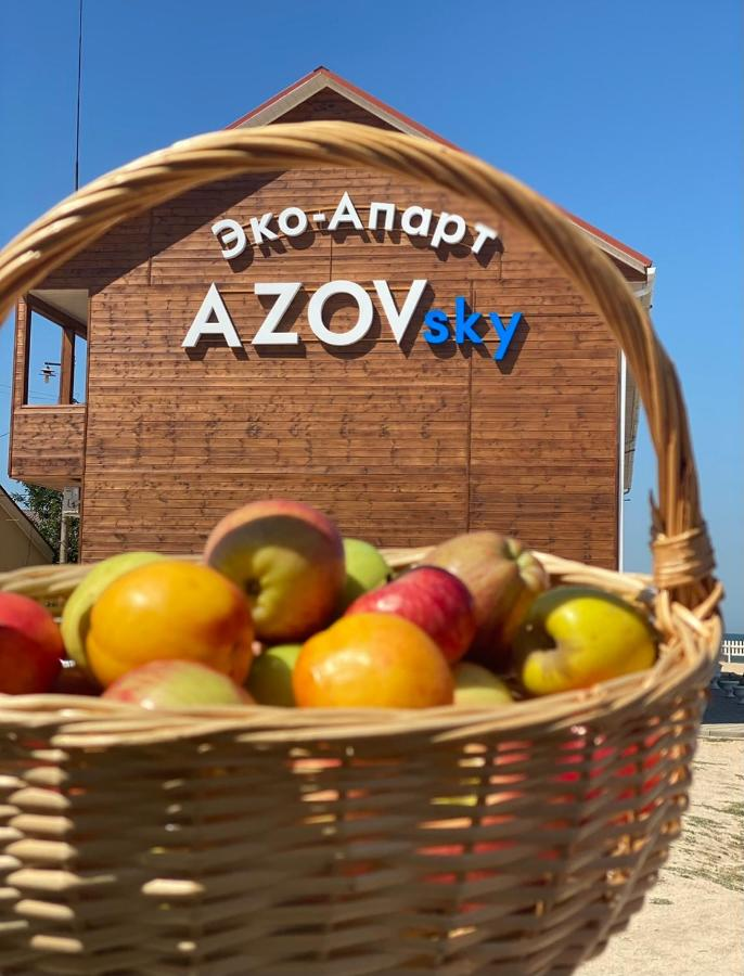 Апарт-отель  ЭКО-Апарты AZOVSKY