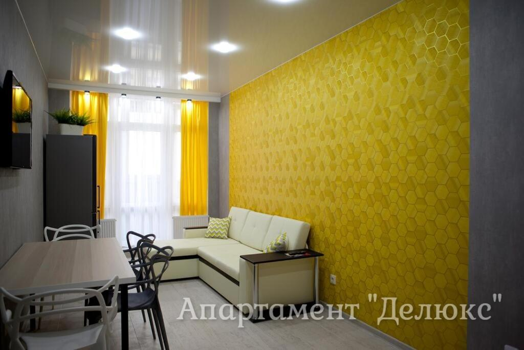 Апартаменты/квартиры  Apartments Sea Star