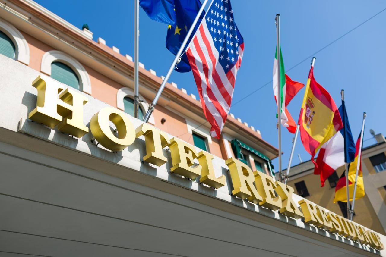 Апарт-отель  Rex Hotel Residence