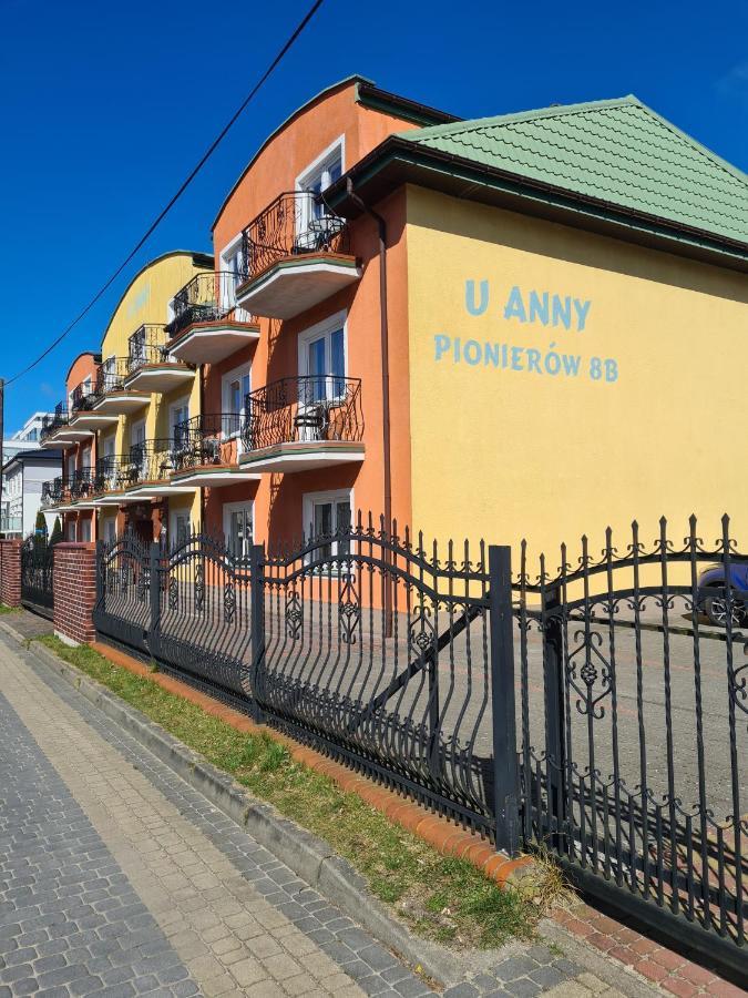 Проживание в семье  Wynajem Pokoi U Anny