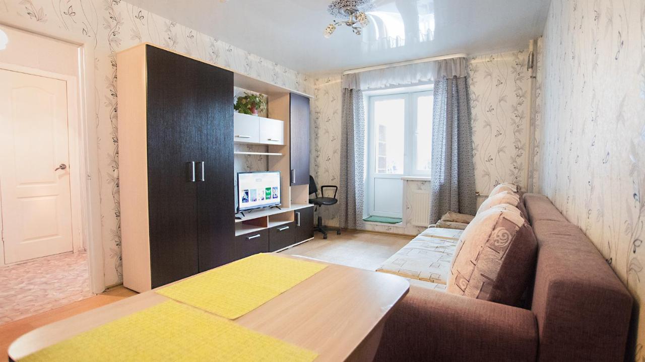 Апартаменты/квартира Уютная двухкомнатная квартира на Ленина 93 - отзывы Booking